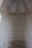 Cupola dome inside the Palacio de Pena Stock Photos