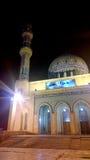 Cupola Fardous Mosque Fotografia Stock Libera da Diritti