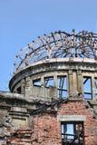 Cupola Hiroshima della bomba atomica Immagini Stock Libere da Diritti