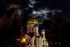 Cupola of the Holy Cross Orthodox cathedral in Uzhgorod, Ukraine royalty free stock image