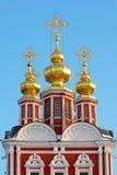 cupola słońca Zdjęcia Stock