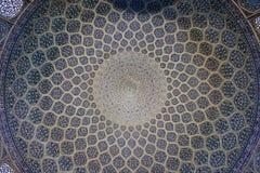 Cupola of Sheikh Lotfollah Mosque royalty free stock photography