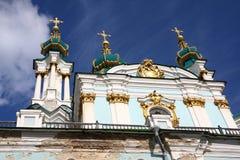 cupola zieleń Zdjęcie Stock