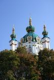 cupola zieleń Obraz Stock