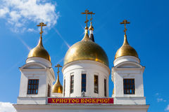 Cupolas of Russian orthodox church Royalty Free Stock Photography