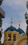 Cupole blu Fotografie Stock