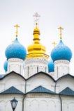 Cupole del ` s della cattedrale di annuncio Fotografia Stock