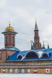 Cupole del tempio dell'tutte le religioni Il villaggio di vecchio Arakchino Kazan, Tatarstan fotografia stock libera da diritti