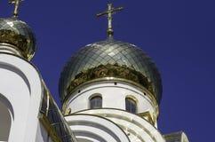 Cupole dell'oro della chiesa Fotografia Stock Libera da Diritti