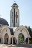 Cupole della chiesa della st Vissarion di Smolyan in Smolyan bulgaria Fotografia Stock