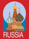 Cupole della Russia illustrazione di stock