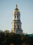 Cupole dorate della chiesa Fotografia Stock