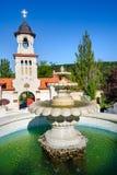 Curchi Ortodoksalny Chrześcijański monaster, Moldova Zdjęcia Royalty Free