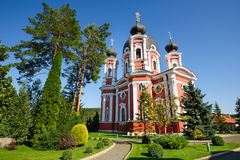 Curchi ortodoxa Christian Monastery, Moldavien Arkivfoton