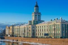 Curiosità a St Petersburg Fotografie Stock