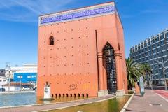CURITIBA, PARANA/BRAZIL - 28. DEZEMBER 2016: Arabisches Denkmal Stockbild