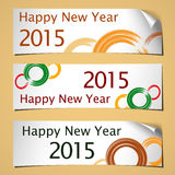 Curled banner 2015 Royalty Free Stock Photos