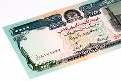 Currancy banknot Azja Zdjęcie Royalty Free