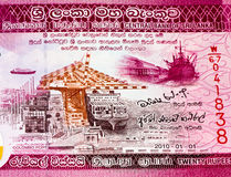 Currancy banknote of Asia. 20 Sri Lankan rupee bank note. Rupees is the national currency of Sri Lanka Stock Photo