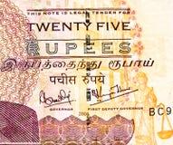 Currancy-Banknote von Afrika Lizenzfreie Stockfotos