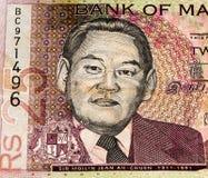 Currancy-Banknote von Afrika Stockfotografie