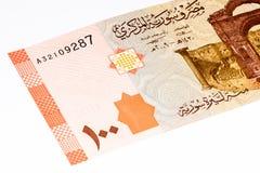 Currancy-Banknote von Asien Lizenzfreie Stockfotografie