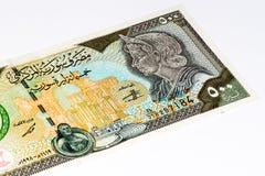 Currancy-Banknote von Asien Stockbilder