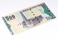 Currancy-Banknote von Asien stockfotografie