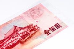 Currancy-Banknote von Asien Lizenzfreie Stockbilder