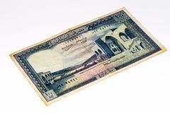 Currancybankbiljet van Azië Royalty-vrije Stock Fotografie