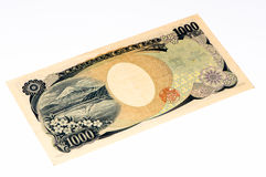 Currancybankbiljet van Azië Royalty-vrije Stock Foto