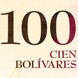 Currancybankbiljet van Zuid-Amerika Royalty-vrije Stock Afbeelding