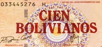 Currancybankbiljet van Zuid-Amerika Royalty-vrije Stock Afbeeldingen