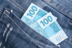 Currency of Brazil Stock Photos