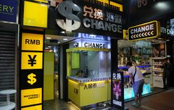 Currency Conversion Booth in Hong Kong Stock Image