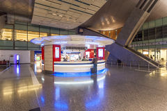 Currency Exchange at the Airport in Doha Stock Photos