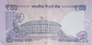 Currency. Indian fifty rupee currency note Stock Photos