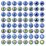 Currency and math symbol web buttons Stock Photo