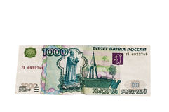 Currency of Russia Rubel Royalty Free Stock Image
