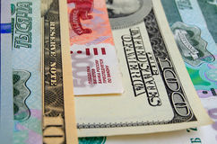 Currency speculation the ruble dollar. Stock Photo