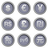 Currency symbols. A set of currency symbols isolated on white Royalty Free Stock Photos