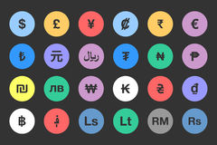 Currency Symbols Flat Icons 1 Stock Image