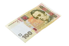 Currency of Ukraine. #2 Royalty Free Stock Images
