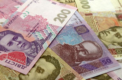 Currency of Ukraine. Cash background: currency of Ukraine (hrivna Royalty Free Stock Photography
