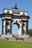 Current arch in Moscow, Russia Stock Photography