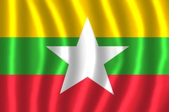 MYANMAR FLAG FLUTTERING. The current flag of Myanmar was adopted on 21 October 2010 to replace the former flag in use since 1974. The new flag was introduced vector illustration