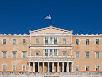 The current Hellenic Parliament building, Old Royal Palace. The front facade of the current Hellenic Parliament building, Old Royal Palace Royalty Free Stock Images