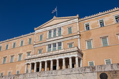 The current Hellenic Parliament building, Old Royal Palace. The front facade of the current Hellenic Parliament building, Old Royal Palace Royalty Free Stock Photos