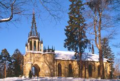 The current Orthodox church of the holy apostles Peter and Paul. Russia, St. Petersburg, Shuvalovsky Park stock image