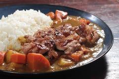 Curry Imagen de archivo